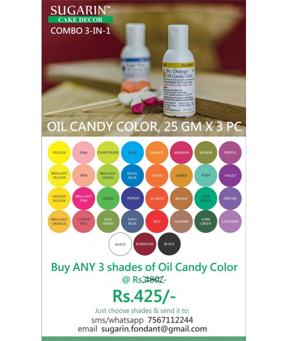 Sugarin Combo Oil Candy Color, 25gm X 3 pcs.
