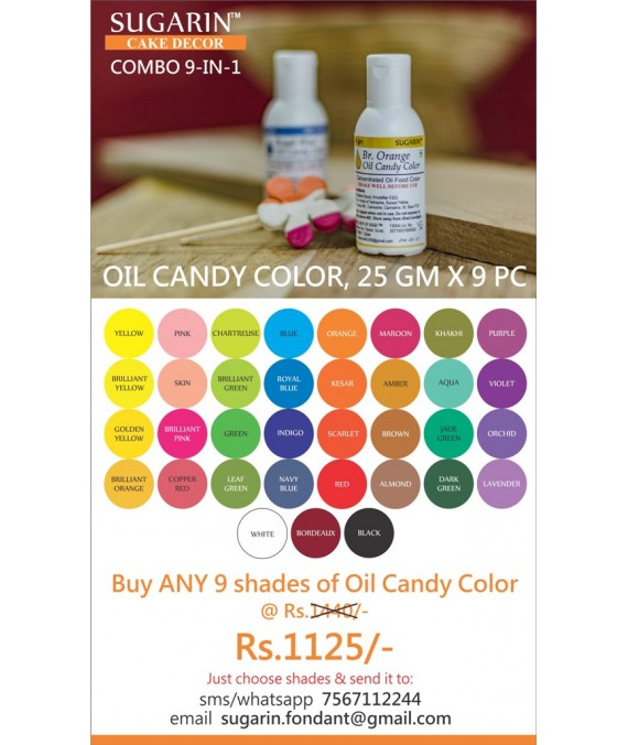 Sugarin Combo Oil Candy Color, 25gm X 9 pcs.